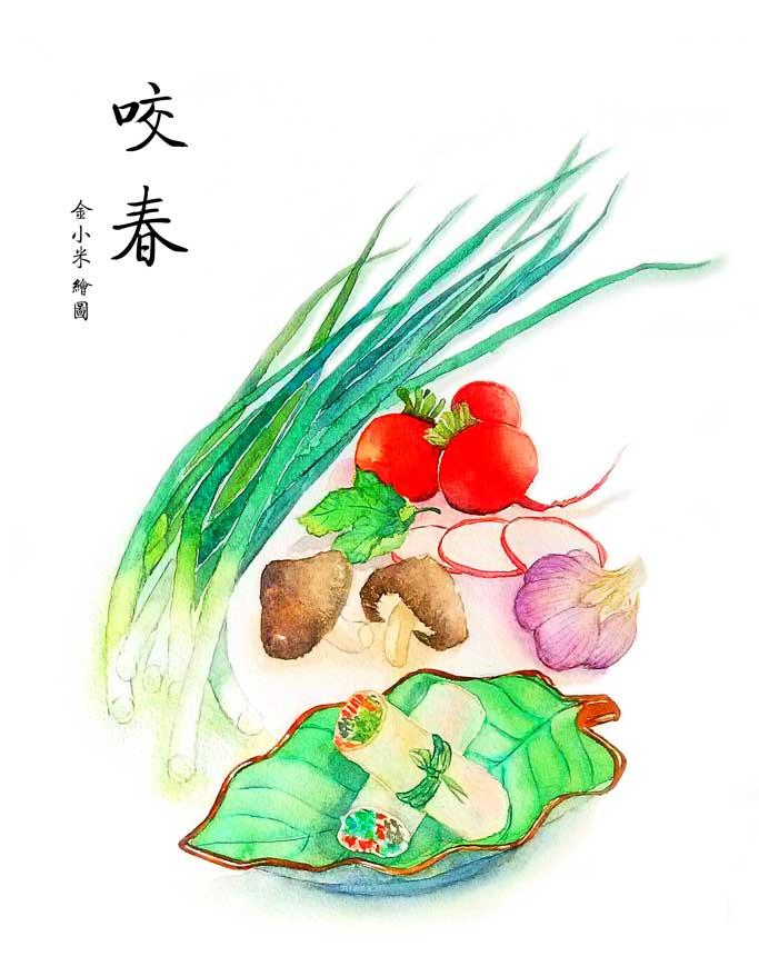金小米——时节