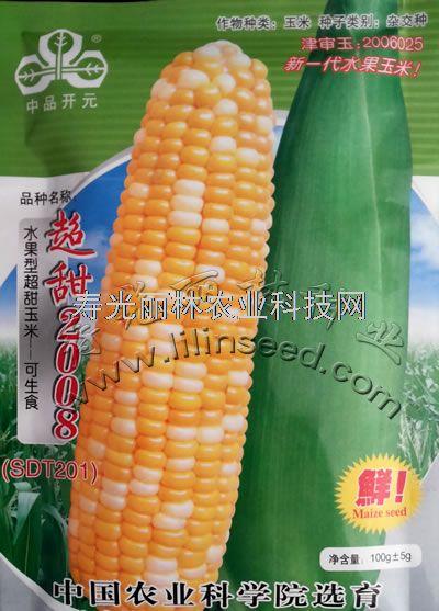 水果玉米种子-超甜2008水果玉米种子
