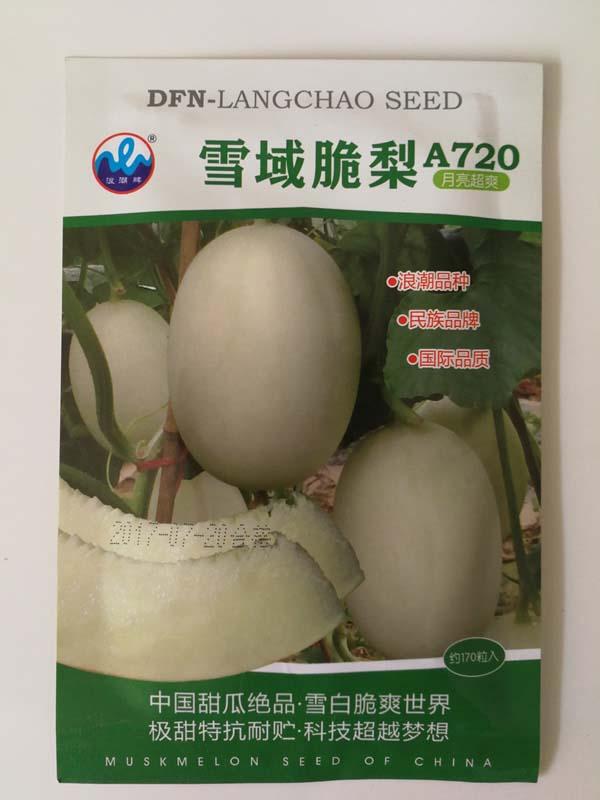 脆域雪梨-白色甜瓜种子