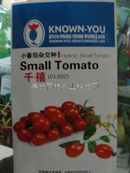千禧小番茄种子