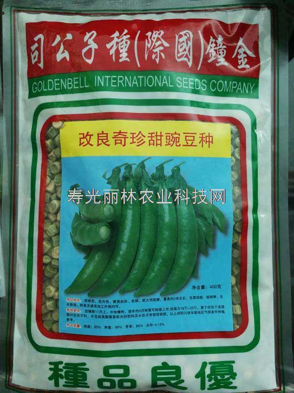改良奇珍甜豌豆种子