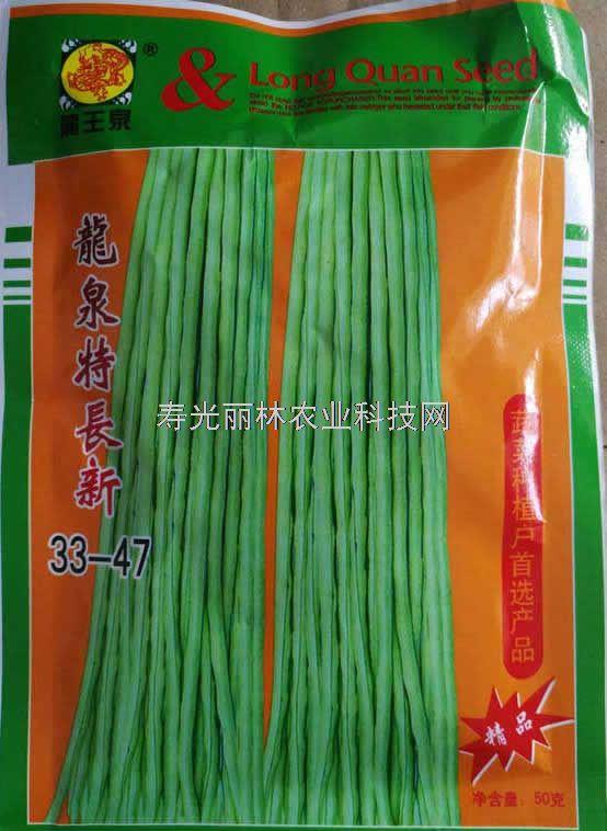 白绿条豇豆种子-龙泉特长新豇豆种子 50克装