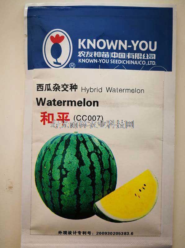进口西瓜种子-台湾农友和平黄瓤西瓜种子-黄肉西瓜种子
