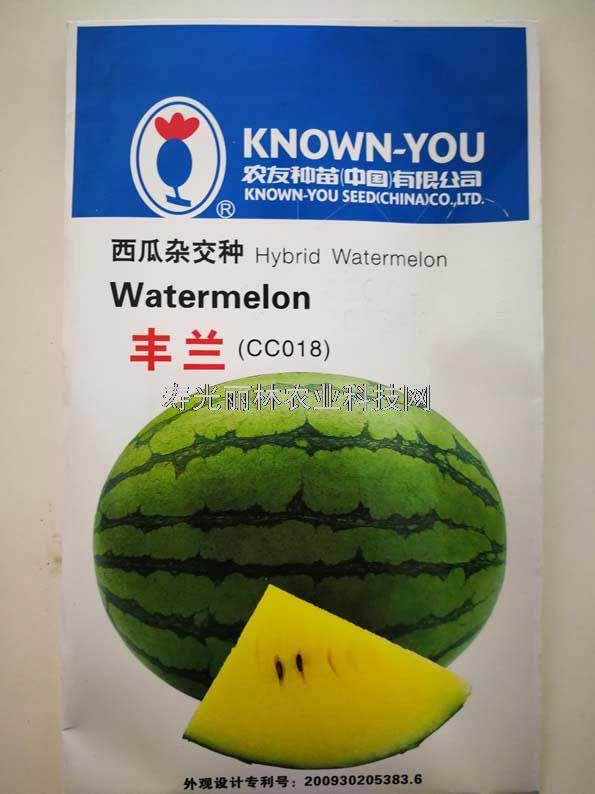 进口黄肉西瓜种子-台湾农友丰兰黄瓤西瓜种子