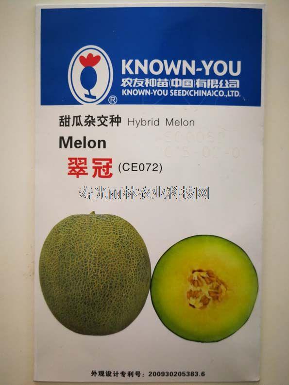 进口网纹甜瓜种子-台湾农友翠冠甜瓜种子-网纹绿肉甜瓜种子